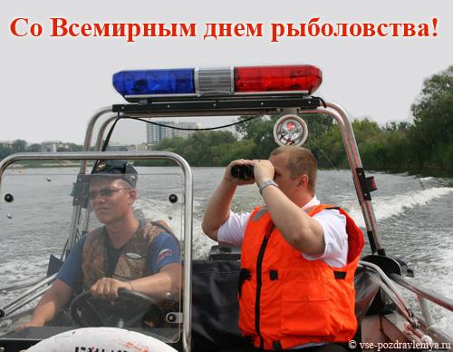 штраф для рыбаков